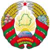 Сайты государственных органов Республики Беларусь